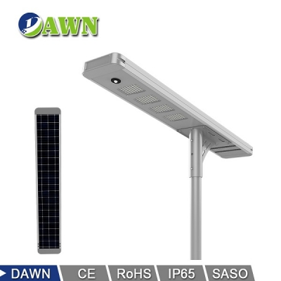 120W All In One Solar Street light ISSL2 Series